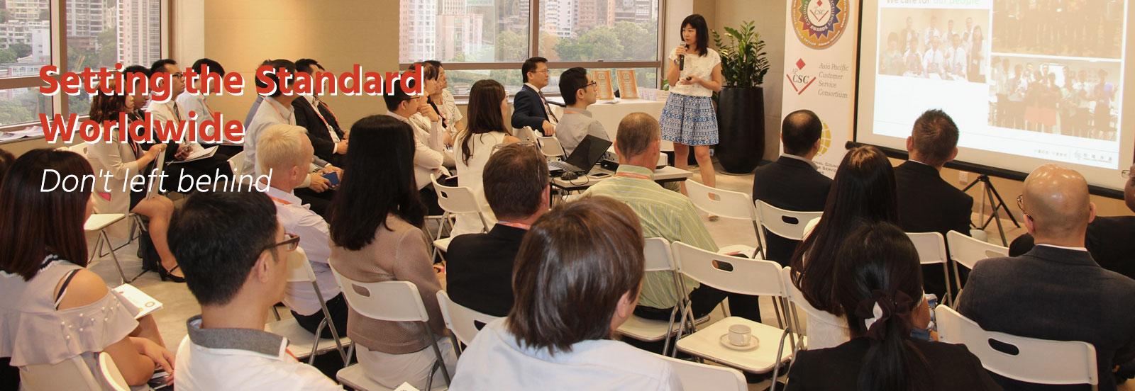 Global Certification Program People Site Certification Apcsc